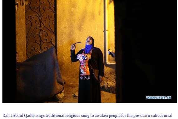 صورة من الخبرالأصلي (وكالة شينخوا)