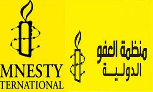 العفو الدولية تضع مصر في خندق الدول القمعية