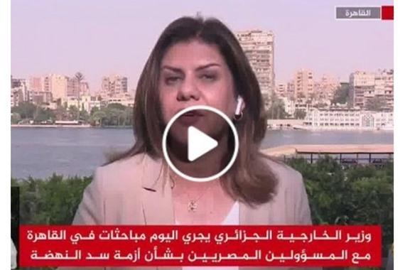 صورة الجزيرة تفاجئ الجميع بالعودة للبث من القاهرة