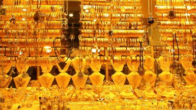 ارتفاع أسعار الذهب 40 جنيهًا للجرام