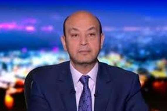 صورة شاهد.. تعليق غير متوقع من عمرو أديب على تتويج الأهلي بدرع الدوري