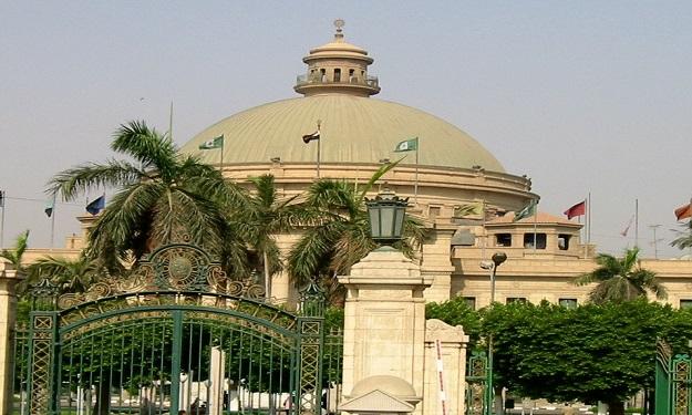 """جامعة القاهرة تحصل على شهادة """"الأيزو"""""""