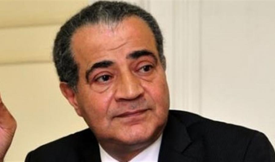 """وزير تموين """"مبارك"""" فى التشكيل الوزارى الجديد"""