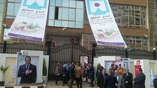 أهالي كفر الشيخ يتظاهرون أمام مبنى مؤتمر الشباب