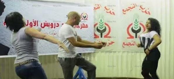 الأحزاب المصرية.. من السياسة إلى الرقص!