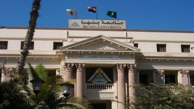 جامعة بنها: دماء الشهداء تحمي الوطن