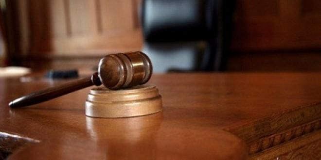 تأجيل محاكمة شرطيين بتهمة قتل سجين