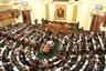 مجلس النواب فى انتظار الفرج