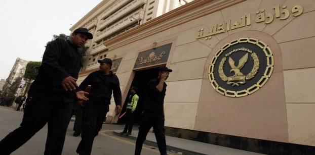 حجز عشرة شرطيين على ذمة التحريات بتهمة التجمهر