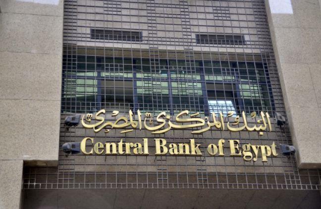 """""""آفة الاقتراض"""" تصيب مصر المثقلة بأعباء اقتصادية كبيرة"""