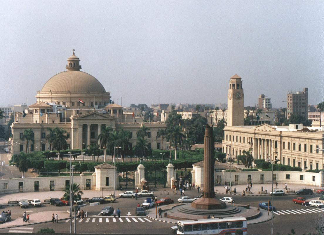 نتيجة بحث الصور عن ثوار جامعة القاهرة