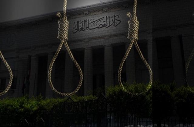 انتقاد حقوقي دولي لمصر والإمارات بسبب الإعدامات