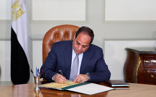 قرار جمهوري بالموافقة على اتفاقية بين مصر والكويت