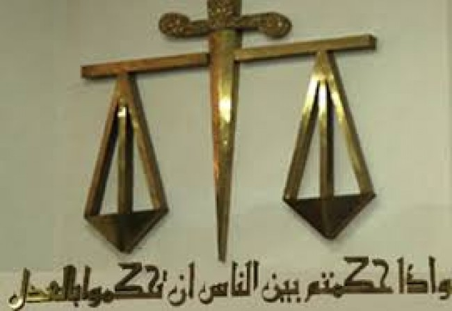 براءة 4 متهمين بالتظاهر بدون تصريح بكرداسة