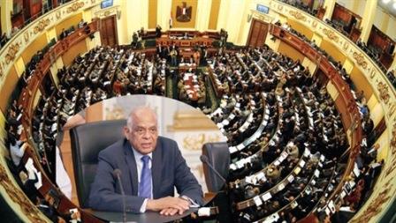 اتجاه برلماني لإلغاء إجازات النواب