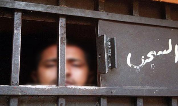 نتيجة بحث الصور عن السجون فى مصر