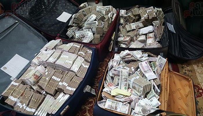 نتيجة بحث الصور عن أموال مصرية