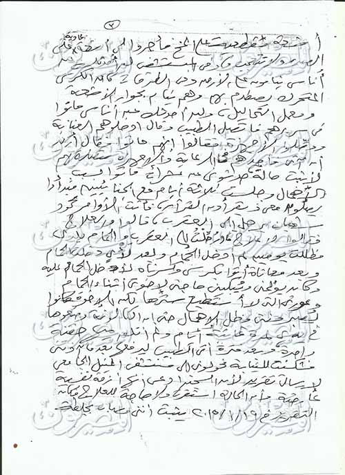 تفاصيل اعتقال دكتور محمود شعبان بتهمة التحريض التظاهر نوفمبر الماضي 2018 رسالة محمود شعبان للمصريين محبسه 2018