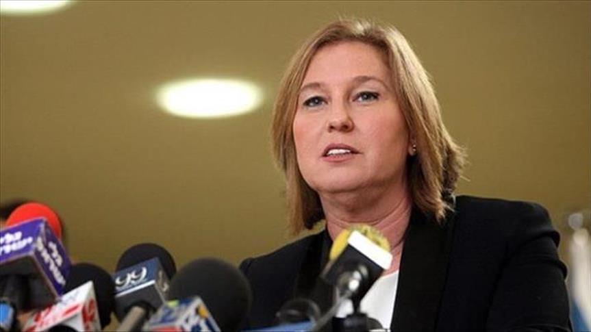 ليفني تتهم نتنياهو بالعمل على عزل إسرائيل دوليا